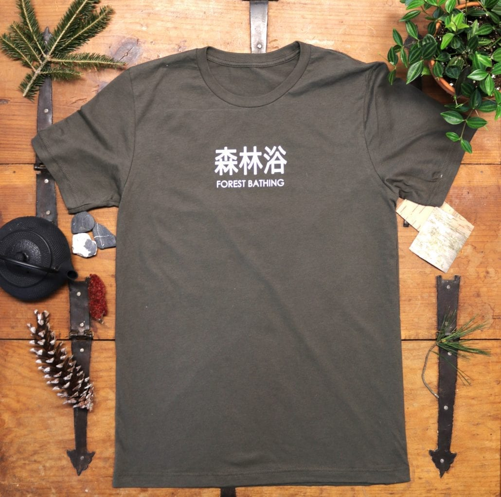 Forest Bathing T-shirt